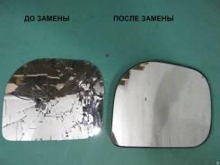 Резка автозеркал на иномарки в Новосибирске