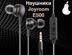Joyroom E500