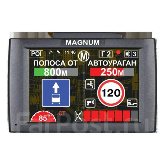 Intego Magnum. Под заказ