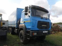 Урал 4320. УРАЛ 4320, 6 650 куб. см., 10 500 кг.