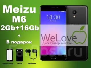 Meizu M6. Новый
