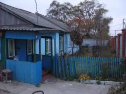 Продается большой дом в селе Григорьевка. Улица Ленина 32, р-н с. Григорьевка, площадь дома 107кв.м., скважина, электричество 5 кВт, отопление тверд...