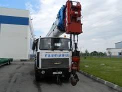 Галичанин КС-64713-2. Продам автокран на шасси МЗКТ-700-600, 50 000 кг., 34 м.