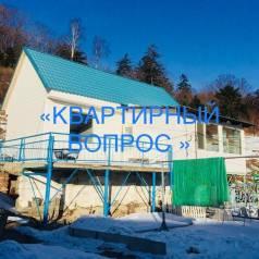 Сдаётся дом на Шаморе во Владивостоке. От агентства недвижимости (посредник)