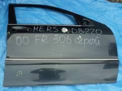 Дверь боковая. Mercedes-Benz S-Class, W220 Двигатели: M, 112, E, 32, OM, 613, DE, LA, 37, 113, 43, 55, 275, 60, AL, 628, 40, ML, 50, 137, 58