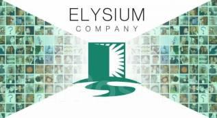 Открыта вакансия в компании Элизиум
