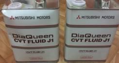 Mitsubishi Diaqueen. минеральное