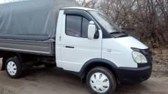ГАЗ 3302. Тентованый инжекторный грузовик, 2 500 куб. см., 1 500 кг.