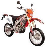 ABM X-moto. 249 куб. см., исправен, птс, без пробега