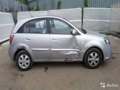Запчасти Kia Hyundai