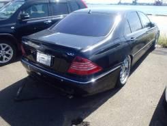 Mercedes-Benz S-Class. WDB220, M137