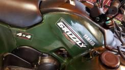Пластик для квадроцикла yamaha grizzly 700. Hartl HCS Grizzly