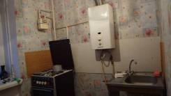 3-комнатная, Строительная. агентство, 53 кв.м.