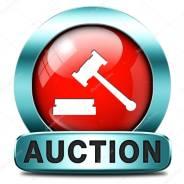 Торги, Аукционы, Тендеры для Вас