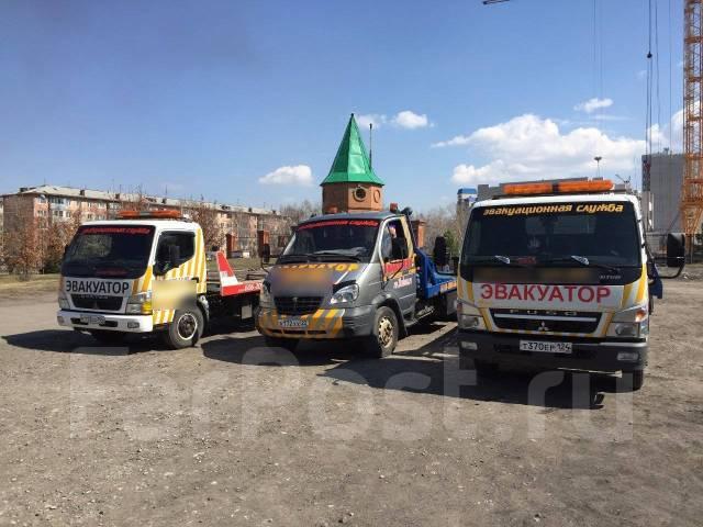 Эвакуатор в Барнауле