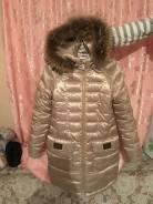 Куртки-пуховики. Рост: 134-140 см