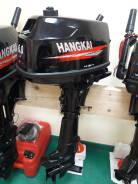 Hangkai. 6,00л.с., 2-тактный, бензиновый, нога S (381 мм), Год: 2017 год