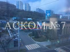 Продаётся часть жилого дома в центре города Владивостока!. Улица Крылова 7, р-н Некрасовская, площадь дома 41 кв.м., электричество 15 кВт, отопление...