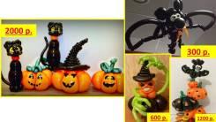 Воздушные шары на празднование хеллоуина