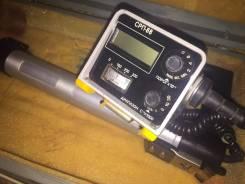 Дозиметр радиометр СРП-88Н
