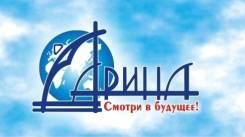 """Дворник. ЧОУ """"Дарина"""". Улица Иртышская 34а"""