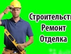 """Рабочий. ООО """" Элит- Дом """". Город Находка"""