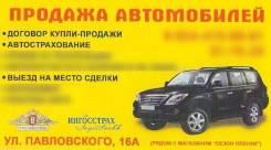 Договор купли-продажи автомобиля на ул. Павловского 16А (Сезон пленки)