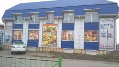 Отдельно стоящий магазин. Октябрьская, 40Б/2, р-н Ордынское, 327,0кв.м.
