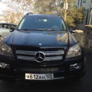 Mercedes-Benz. автомат, 4wd, 4.5, бензин, 200 000 тыс. км