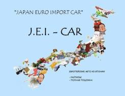 Распилы из японии европейских авто