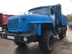 Урал 5557. Продам самосвал , 14 860 куб. см., 10 000 кг.