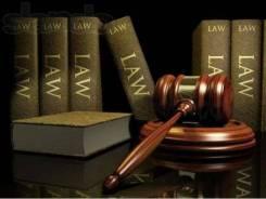 Юрист, большой опыт работы, бесплатные консультации