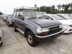 Багажник на крышу. Toyota Land Cruiser, FZJ80G, HZJ81, HZJ80, FZJ80, FJ80G, HDJ81, J80, FZJ80J, HDJ80, FJ80, HZJ81V, HDJ81V