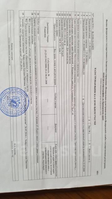 """Продается Дача в р-не БАМа г. Владивосток, СТ """"ЛУЧ"""". От частного лица (собственник)"""