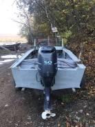 Прогресс-4. 2006 год год, длина 4,70м., двигатель подвесной, 50,00л.с., бензин