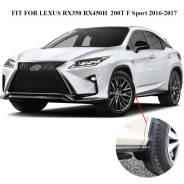 Брызговики. Lexus RX450h Lexus RX350 Lexus RX200t, AGL20W, AGL25W Двигатель 8ARFTS