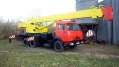 Камаз 53213. Автокран 25 тонн Продам, 25 000 кг., 21 м.