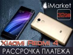 Xiaomi Redmi 4 Pro. Б/у, 32 Гб, Золотой