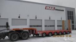 Faymonville MaxTrailer MAX100-N-6A-9.30-U, 2018. Трал Faymonville MaxTrailer MAX100-N-6A-9.30-U, 70 460кг.