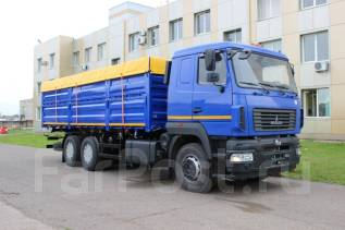 МАЗ 658931-42, 2017. МАЗ 658931-42 (зерновоз с двухсторонней боковой разгрузкой), 100 куб. см., 18 760 кг.