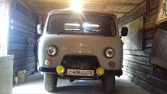 УАЗ 3303. Продается , 2 700 куб. см., 1 000 кг.