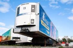 Kogel. Полуприцеп-рефрижератор SCB24 2008 г/в, 35 000 кг.