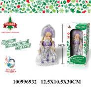 Куклы сувенирные. Под заказ