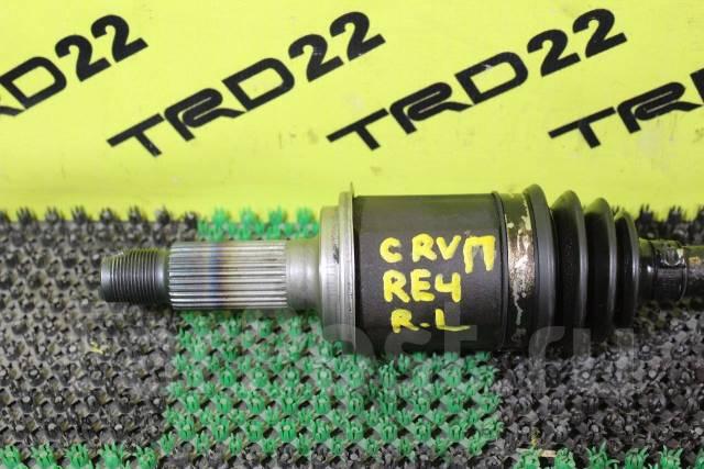 Привод. Honda CR-V, RE4 Двигатели: K24A, K24Z1, K24Z4, N22A2, R20A1, R20A2