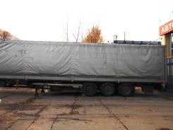 Kogel SN24. Kogel, 28 550 кг.