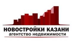 Риелтор. Новостройки Казани ООО. Проспект Ибрагимова 58