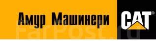 """Механик. ООО """"Амур Машинери энд Сервисес"""". Г. Находка улица Локомотивная 2"""
