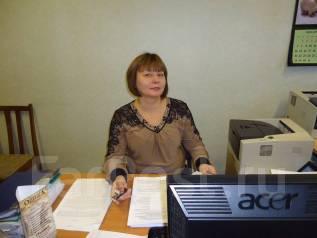 Работа бухгалтера в уссурийске свежие вакансии подработка по выходным в спб для женщин свежие вакансии