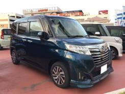 Daihatsu Thor. автомат, передний, 1.0, бензин, 5 231 тыс. км, б/п. Под заказ
