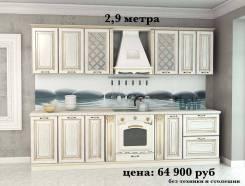 Модульные кухни во Владивостоке
